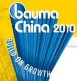 BAUMA CHINA 2010