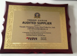 Certification by SGS