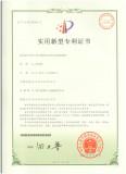 Hydraulic Stone Stamping Machine Patent