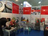 2015 Xiamen Industry Exposition