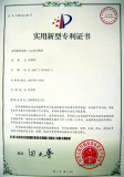 Certificate for LED light patent