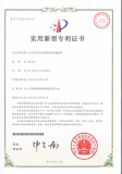 Radiator Patent Certificate -1 [Apr 29,2015]
