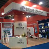 2014 Shanghai Composite Exhibition