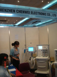 Kenya International Medical Equipment Fair