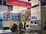 MEDICA 2010 Germany