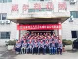 Meeting in Kunshan Branch Factory