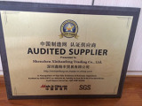 Made-in-china Certificate of our company