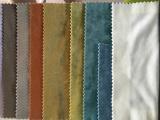Velvet Fabric Sample