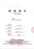 EVA floor Testing Report