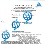 Vest Certificate
