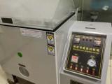Salt spray test equipment