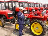 Tractor Inspection