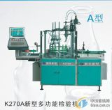 MULTIFUCTIONAL INSPECTION MACHINE