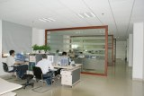 Wejoin Company R & D Department