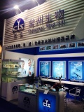 CMEF 2015 Shanghai