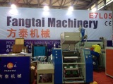 2014 CHINAPLAS - Stretch film rewinding machine