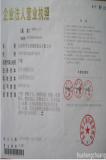 TKM Business License
