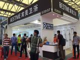 BESTME at 2016 Shanghai Kitchen & Bathroom Expo