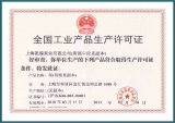 National Industrial Products Production License