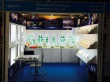 8th HongKong International Lighting Fair (Spring Edition)