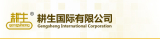 GengSheng International Corporation