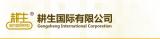 GengSheng International Corporation