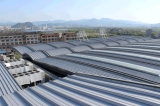 standing seam roof system