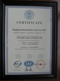 ISO9000:2000