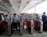 Factory access control system flap gate