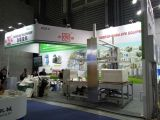 The 30th International Exhibitors on Plastics and Rubber Industries