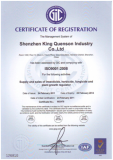ISO9001:2008 Certification