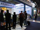 2011 Canton International Advertising and Sign Exhibition