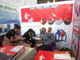 2011 Beijing Exhibition