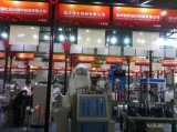 116th Canton Fair, from 15th to 19th October 2014