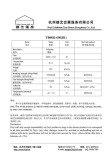 B1-flame retardant certificate