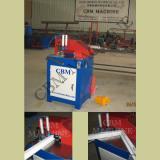 End Milling Machine (SDX08-200)