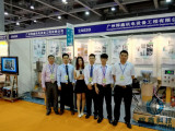 2015 11th Guangzhou(China)International coatings,Printing Inks&Adhesives Exhibition