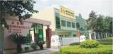 Trevisan Nanhai Co.,Ltd