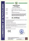 CE(EMC)--Solar Street Light