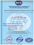 ISO9001 General metal parts processing