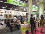Canton Beauty Expo