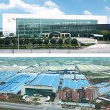 Headquarter of Rongguan Group.