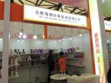 East China Fair 02