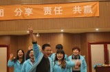 Teamwork by DONGFANG people in the company competition