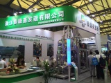 Shanghai International Evaporator & Chemical Equipment Exhibition