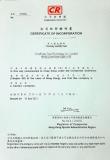 Business Certificate-HK company