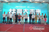 Award ceremony in investment fair in Baoding,China