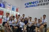 Ounuo Sales Team