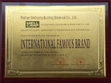 International Famous Brand