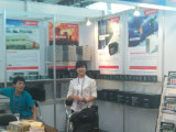 sunbright power 114th canton fair